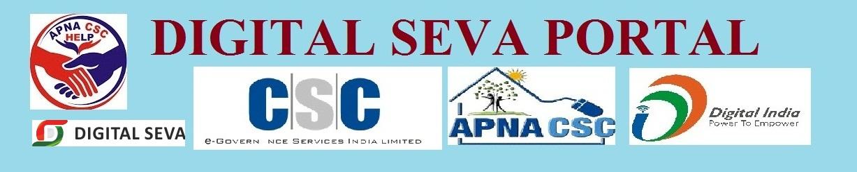 Swami Viveka Nand Computer Saksharta Mission   svcsm org